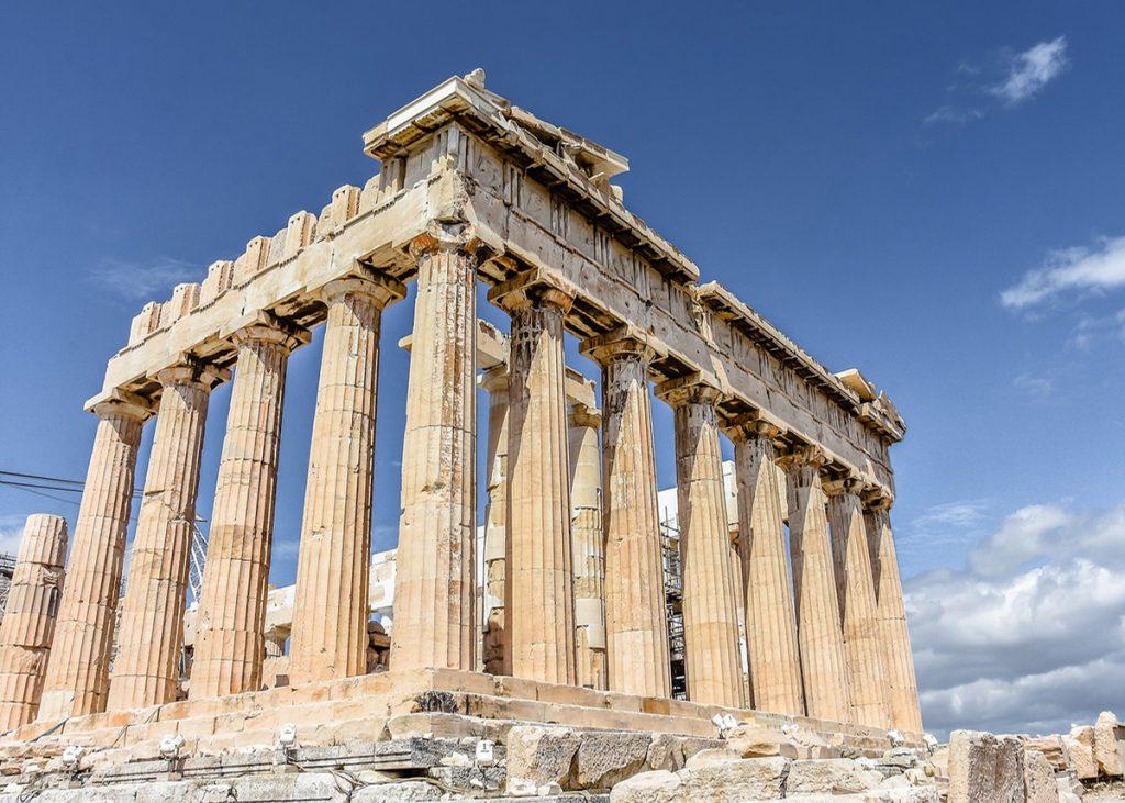 Study Tour acropolis